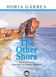 the-other-shore